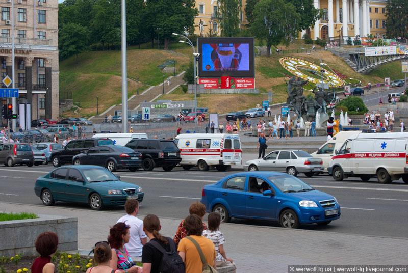 Пожар в гостинице Украина, Киев