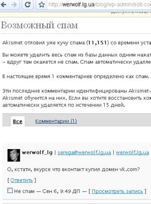 Торент Трекер Укртелеком